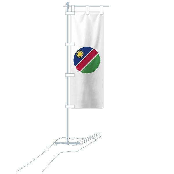 のぼり旗 ナミビア共和国国旗|goods-pro|20