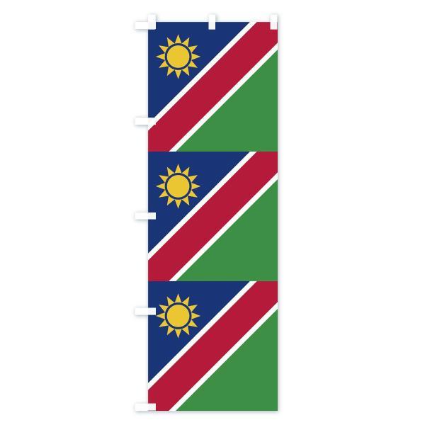 のぼり旗 ナミビア共和国国旗|goods-pro|03