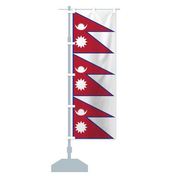 のぼり旗 ネパール連邦民主共和国国旗 goods-pro 14