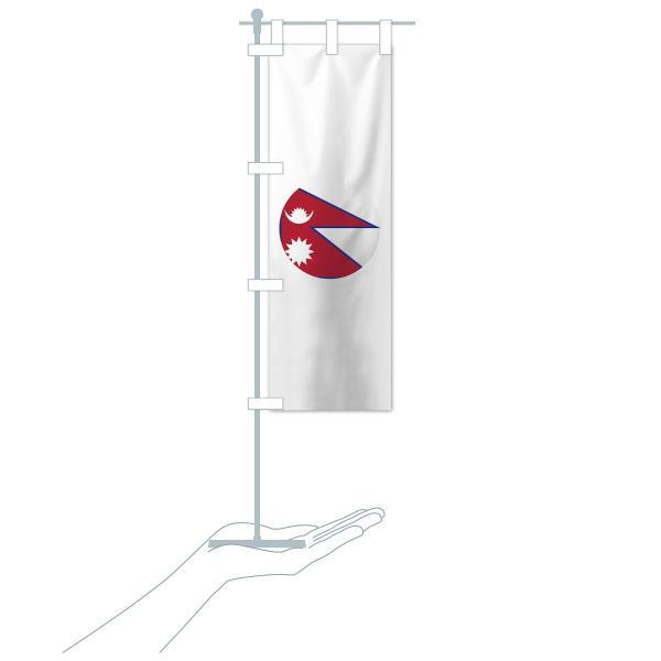 のぼり旗 ネパール連邦民主共和国国旗 goods-pro 20