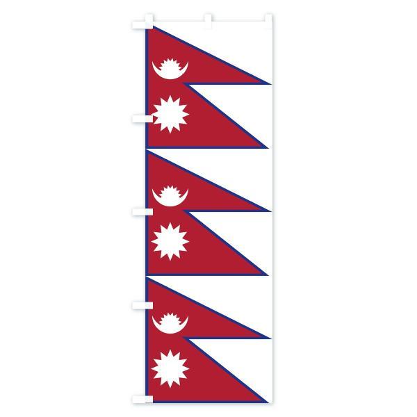 のぼり旗 ネパール連邦民主共和国国旗 goods-pro 03