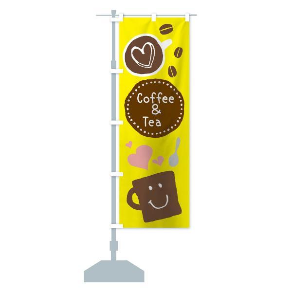 のぼり旗 コーヒー&ティー goods-pro 14