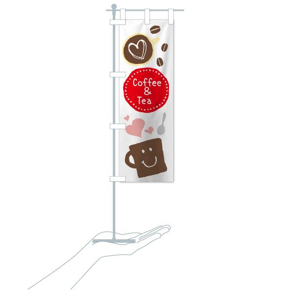 のぼり旗 コーヒー&ティー goods-pro 16