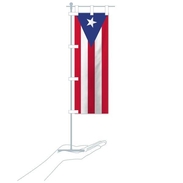 のぼり旗 プエルトリコ自治連邦区国旗|goods-pro|16