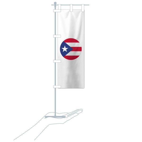のぼり旗 プエルトリコ自治連邦区国旗|goods-pro|20