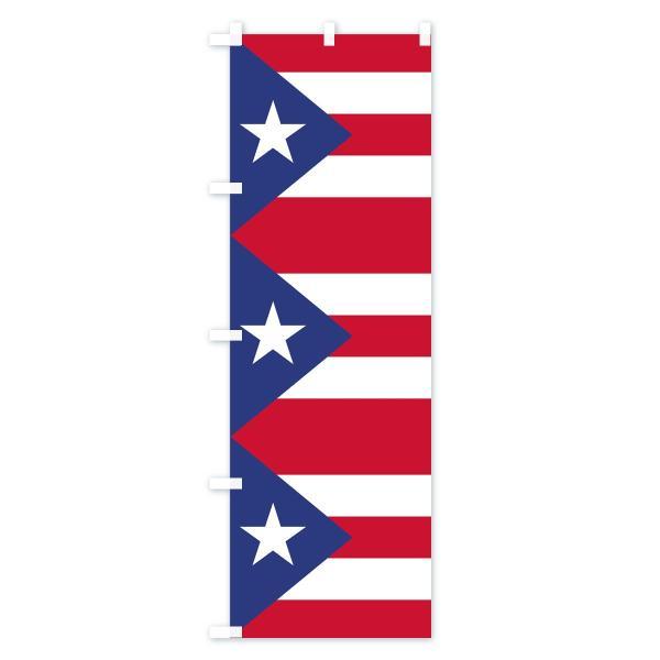 のぼり旗 プエルトリコ自治連邦区国旗|goods-pro|03