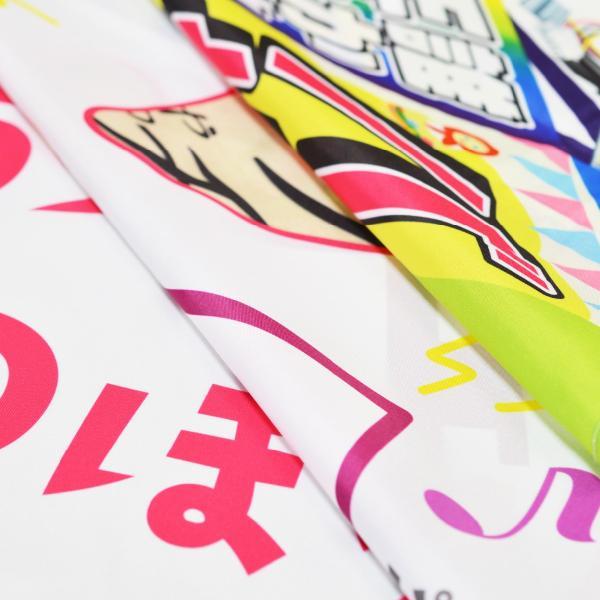 のぼり旗 開口部注意|goods-pro|06