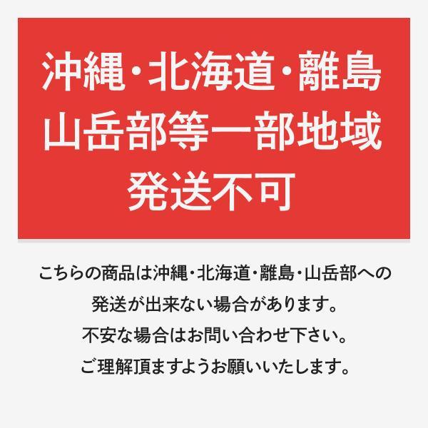 のぼりポールスタンド 16L注水台角型 セール品|goods-pro|09