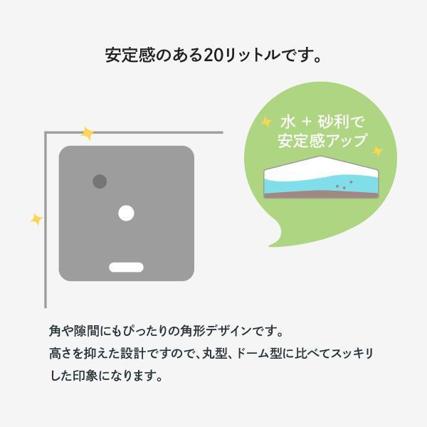 のぼりポールスタンド 20L 注水台 角型 セール品|goods-pro|05