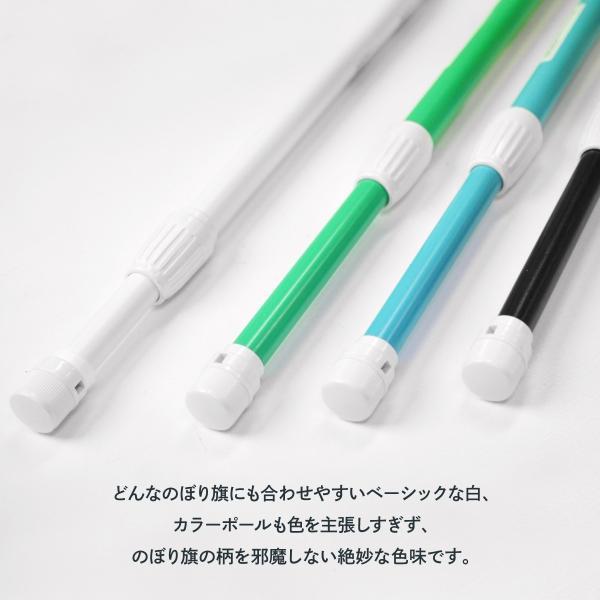 のぼり ポール 3m セール品|goods-pro|02