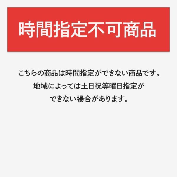 のぼり ポール 3m セール品|goods-pro|10