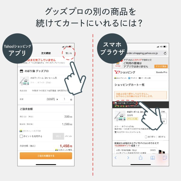 【名入無料】のぼり旗 月極駐車場 goods-pro 13