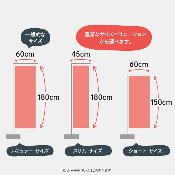 (名入無料) のぼり旗 入居者募集中|goods-pro|06