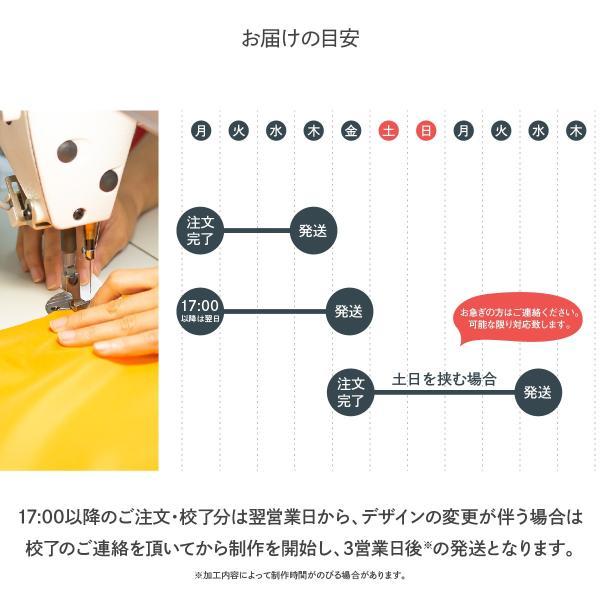 のぼりデザイン依頼|goods-pro|14
