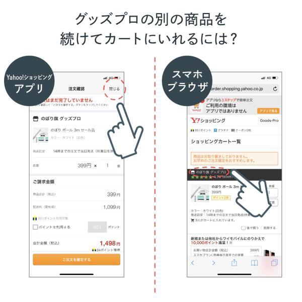 のぼりデザイン依頼|goods-pro|15