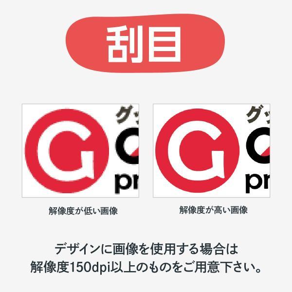 オリジナルのぼり旗|goods-pro|06