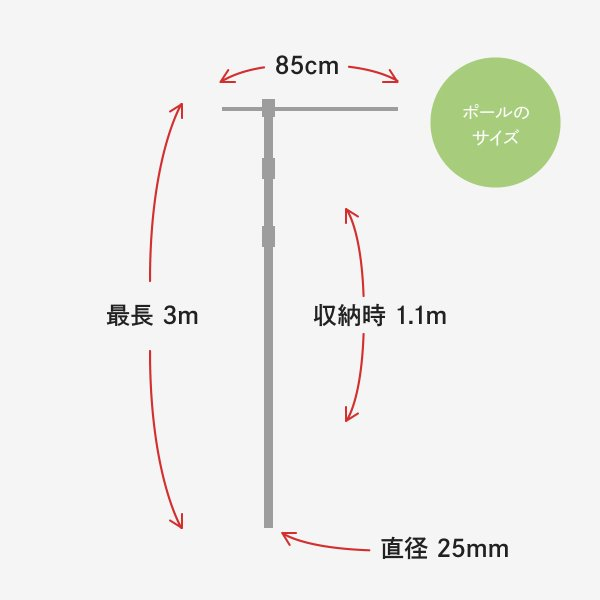 3段伸縮のぼりポール 3m|goods-pro|04