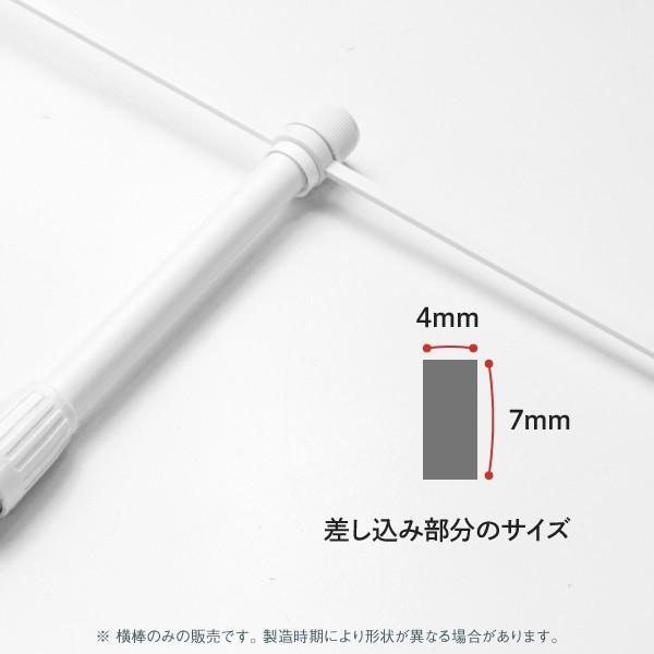 横棒(かんざし) 一般のぼりポール用 直径(Φ)22mm 消耗品|goods-pro|02