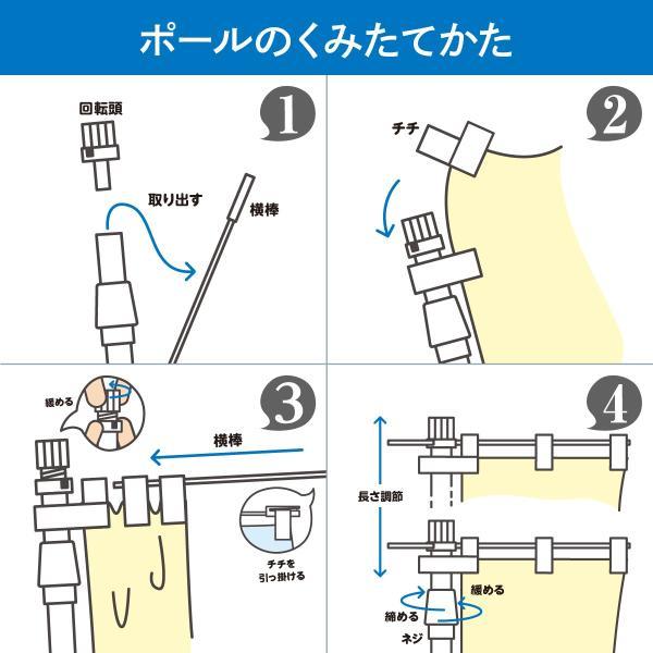 のぼりポール 4m 長いタイプ goods-pro 08