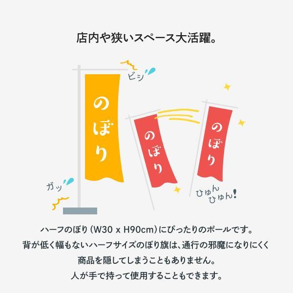 のぼり ポール 2m 短いタイプ|goods-pro|05
