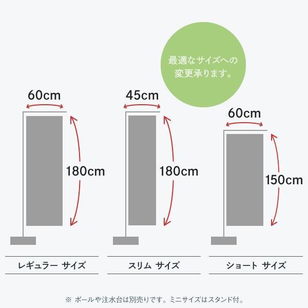 のぼり旗 カーネーション|goods-pro|03