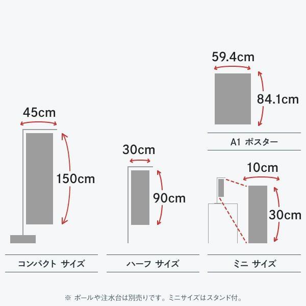 のぼり旗 カーネーション|goods-pro|04