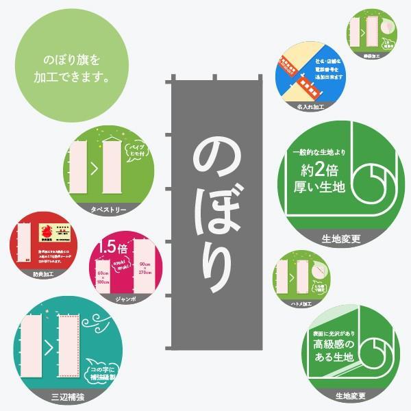 のぼり旗 カーネーション|goods-pro|06