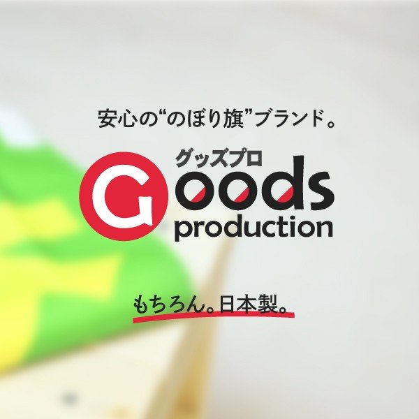 のぼり旗 カーネーション|goods-pro|07
