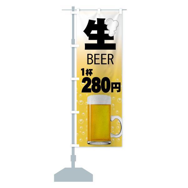 のぼり旗 1杯|goods-pro|14