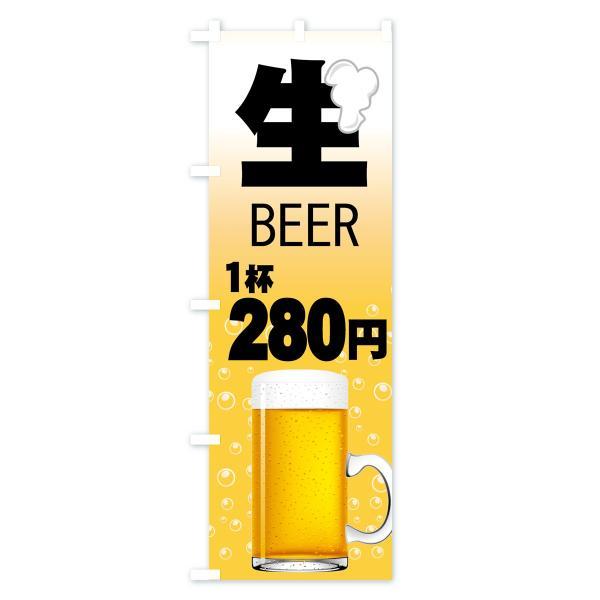 のぼり旗 1杯|goods-pro|03