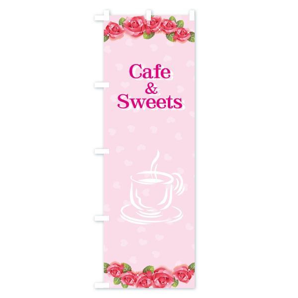 のぼり旗 cafe & sweets|goods-pro|02
