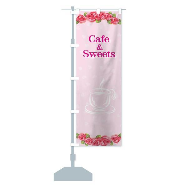 のぼり旗 cafe & sweets|goods-pro|13