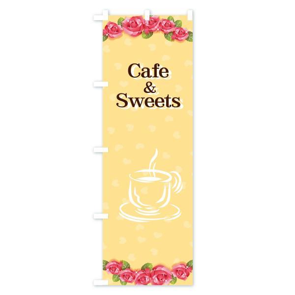 のぼり旗 cafe & sweets|goods-pro|03