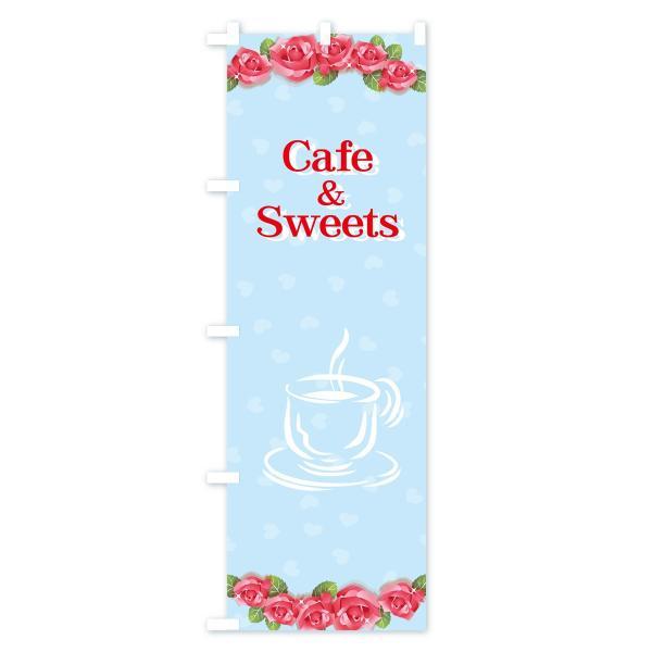 のぼり旗 cafe & sweets|goods-pro|04