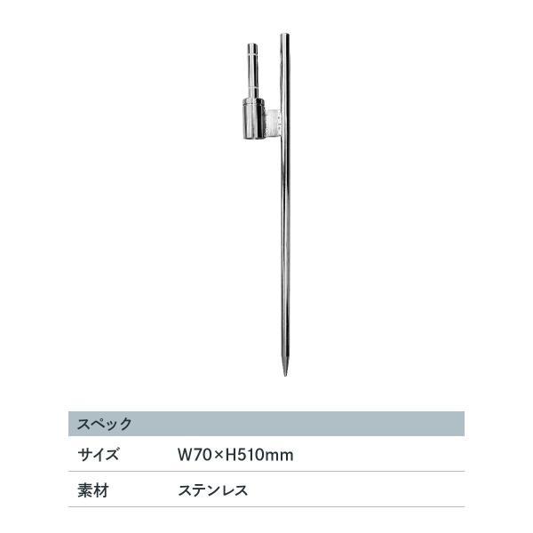 Pバナー専用スパイクベース|goods-pro|02