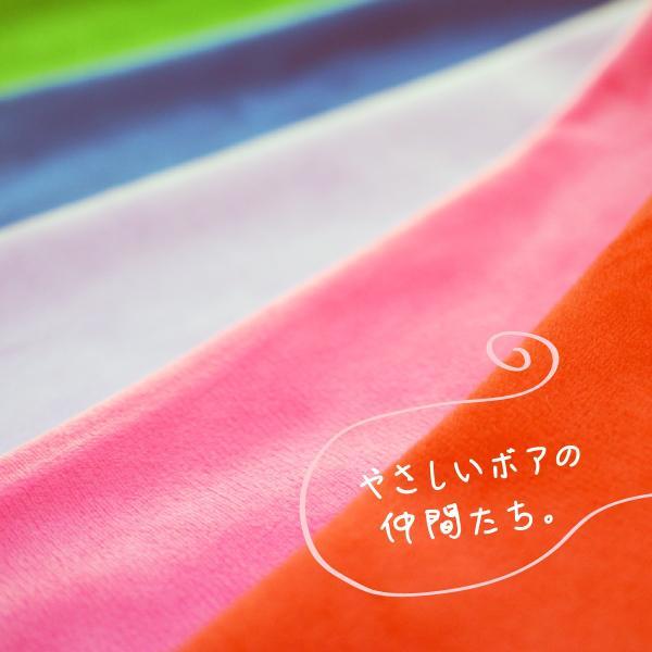 ソフトボア 生地サンプル 全48色セット|goods-pro|06