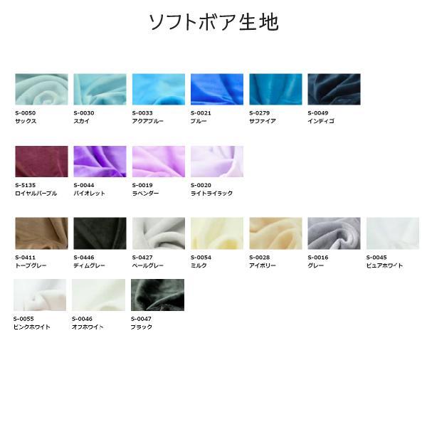 ソフトボア 生地サンプル 全48色セット|goods-pro|09