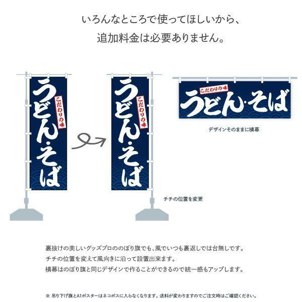 のぼり旗 モノクロ無地|goods-pro|08
