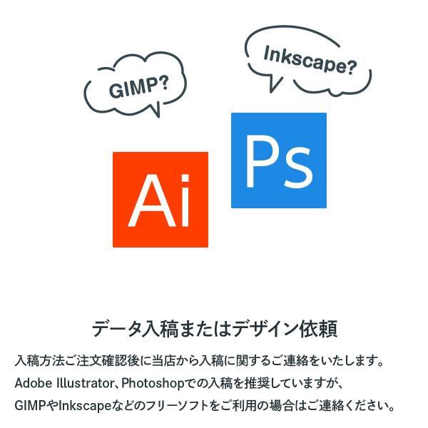 オリジナルPバナー印刷 エクストラサイズ goods-pro 03