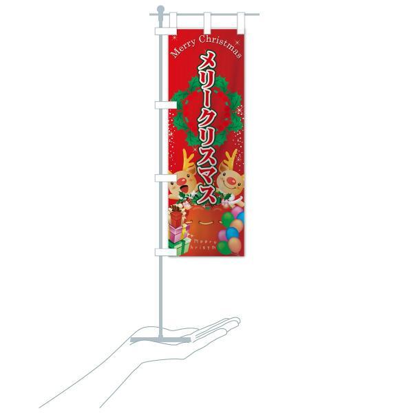 のぼり旗 メリークリスマス goods-pro 16