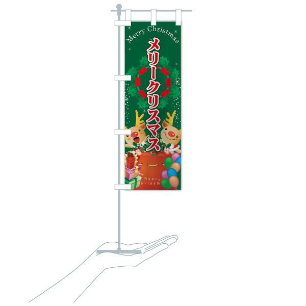 のぼり旗 メリークリスマス goods-pro 17