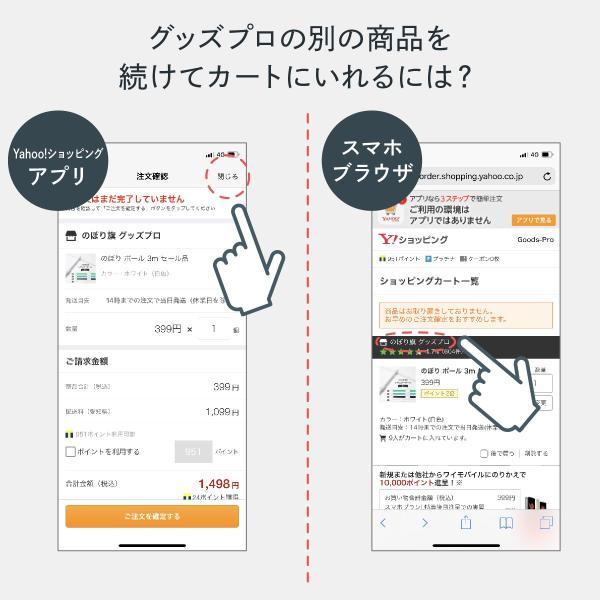【名入無料】のぼり旗 お客様専用駐車場|goods-pro|13