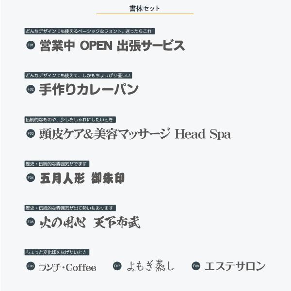 オリジナル のぼり旗 4枚 (文字だけのぼり旗)|goods-pro|02