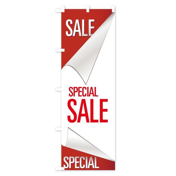 のぼり旗 SALE SPECIAL|goods-pro|02