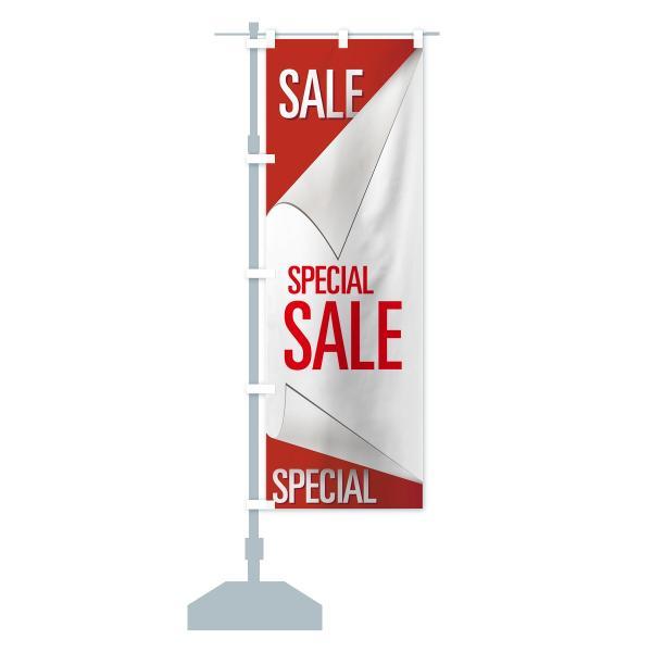 のぼり旗 SALE SPECIAL|goods-pro|13