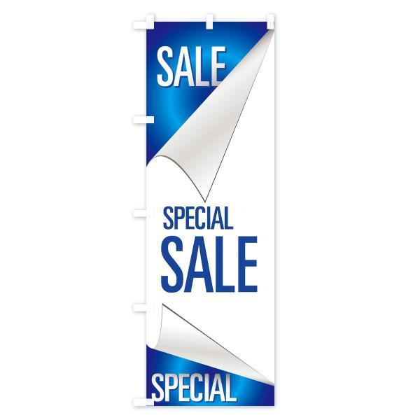 のぼり旗 SALE SPECIAL|goods-pro|03