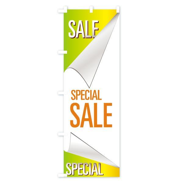 のぼり旗 SALE SPECIAL|goods-pro|04
