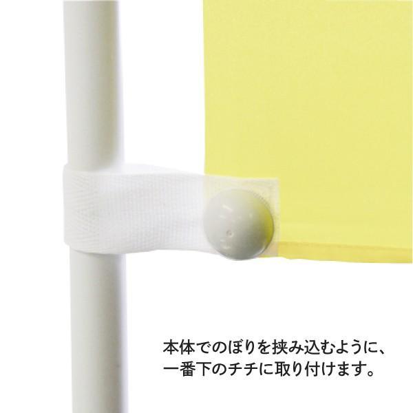 サンドチッチ のぼり旗の絡みつき防止|goods-pro|02
