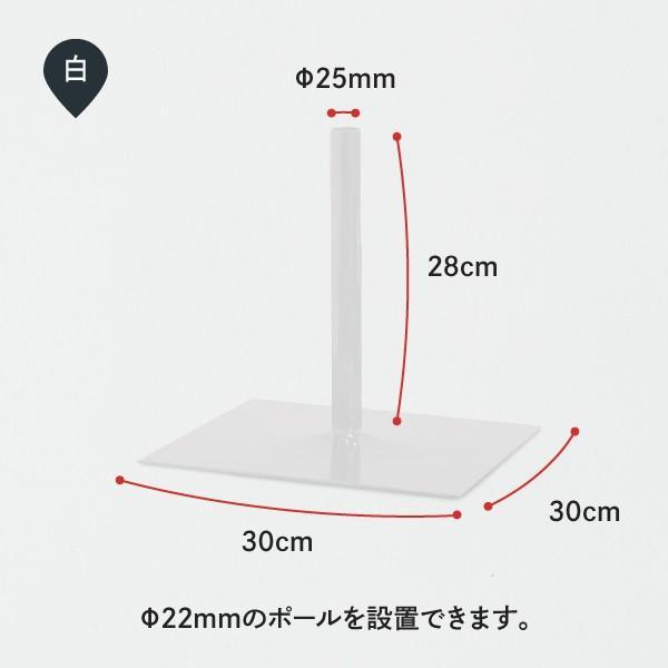 のぼり立ポール用 鉄板ポール台 30cm|goods-pro|03