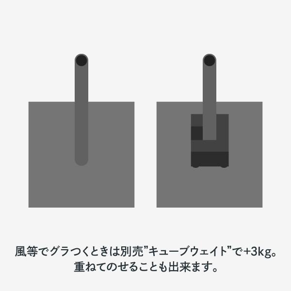 のぼり立ポール用 鉄板ポール台 30cm|goods-pro|04